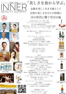 Copy of 4月29日 ポスター バナー