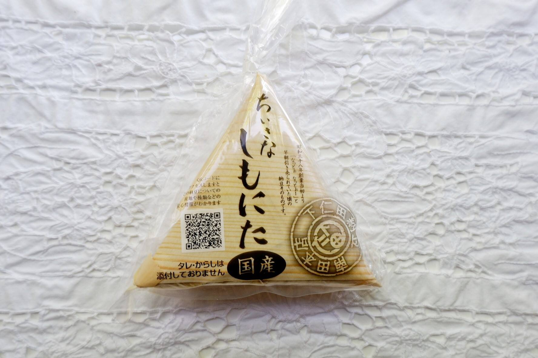 『日本全国お取り寄せ手帖』第48段